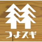 後藤木材 会社イメージ.PNG
