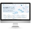 株式会社グローバルインフォメーション  企業イメージ