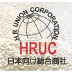 H.・R連合貿易商事 企業イメージ