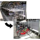 日本駐輪株式会社 企業イメージ
