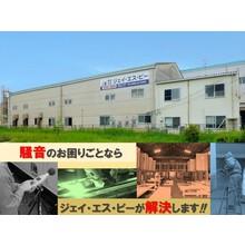 株式会社ジェイ・エス・ピー 企業イメージ