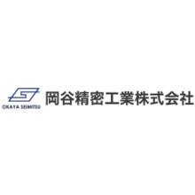 岡谷精密工業株式会社 企業イメージ