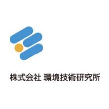 株式会社環境技術研究所 企業イメージ