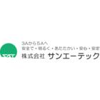 株式会社サンエーテック 企業イメージ