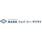 株式会社ジェイ・シー・サプライ 企業イメージ