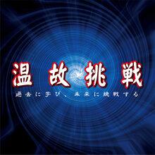 早川ゴム株式会社 企業イメージ