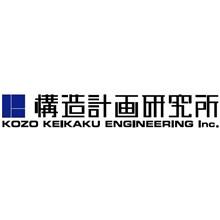 株式会社構造計画研究所 企業イメージ