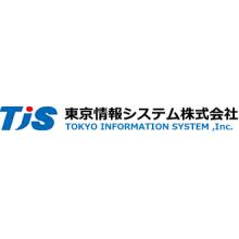 東京情報システム株式会社 企業イメージ