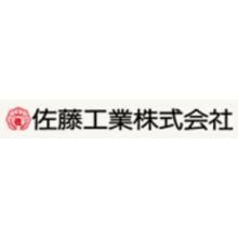 佐藤工業株式会社 企業イメージ