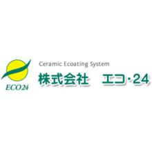 株式会社エコ・24 企業イメージ
