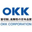 OKK株式会社 企業イメージ