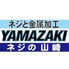 株式会社山崎 企業イメージ