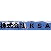 株式会社K・S・A 企業イメージ