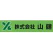 株式会社山健 企業イメージ