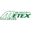 株式会社メテックス 企業イメージ