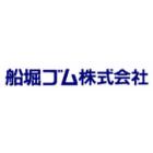 船堀ゴム株式会社 企業イメージ