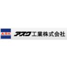 アスク工業株式会社 企業イメージ
