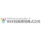 WEF技術開発株式会社 企業イメージ