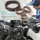 株式会社昌和発條製作所 企業イメージ