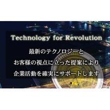 アークシステム株式会社 企業イメージ