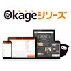 Okage株式会社 企業イメージ