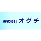 株式会社オグチ 企業イメージ