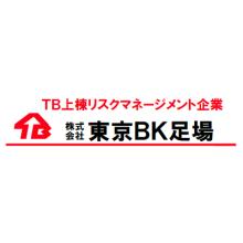 株式会社東京BK足場 企業イメージ