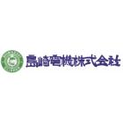 島崎電機株式会社 企業イメージ