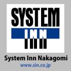 株式会社システムインナカゴミ 企業イメージ