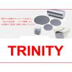 株式会社トリニティー 企業イメージ