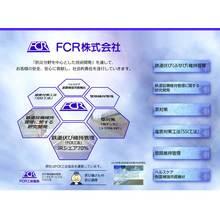 FCR株式会社 企業イメージ