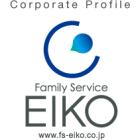 ファミリー・サービス・エイコー株式会社 企業イメージ