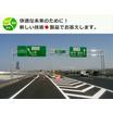 九州セキスイ商事インフラテック株式会社 企業イメージ