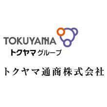 トクヤマ通商株式会社 企業イメージ
