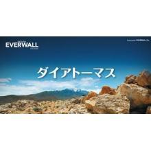 エバーウォールジェーピートレーディング株式会社 企業イメージ