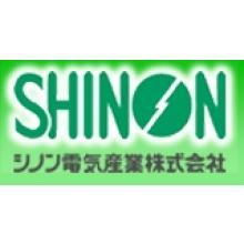 シノン電気産業株式会社 企業イメージ