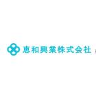 恵和興業株式会社 企業イメージ