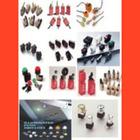 HIGHLY ELECTRIC CO., LTD(台湾海立電気株式会社) 企業イメージ