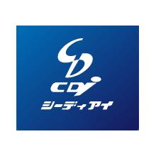 株式会社シーディアイ 企業イメージ