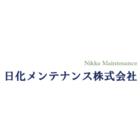 日化メンテナンス株式会社 企業イメージ