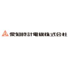 愛知時計電機株式会社 企業イメージ