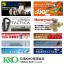 日海KMO有限会社 企業イメージ