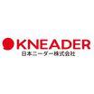 日本ニーダー株式会社 企業イメージ