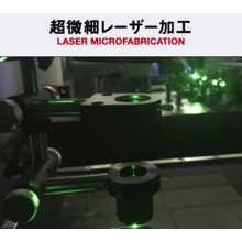 株式会社光機械製作所 企業イメージ