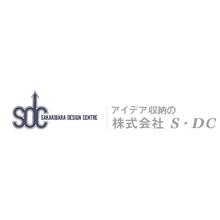 株式会社S・DC  企業イメージ