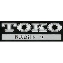 株式会社トーコー 企業イメージ