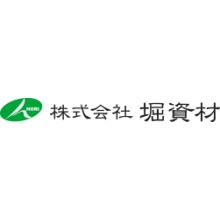 株式会社堀資材 企業イメージ