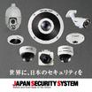 株式会社日本防犯システム 企業イメージ