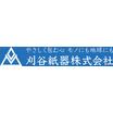刈谷紙器株式会社 企業イメージ