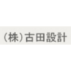 株式会社古田設計 企業イメージ